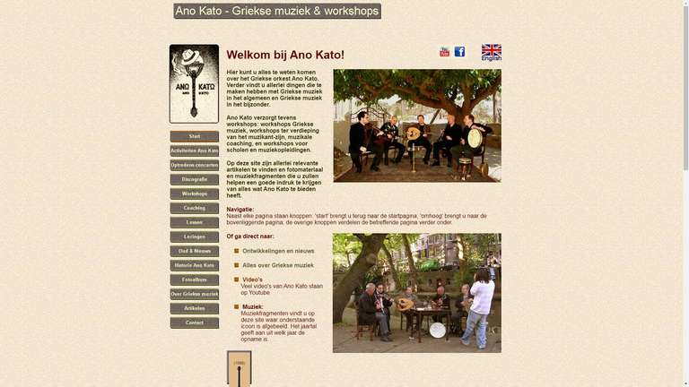 screenshot Ano Kato website